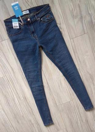 Новые с бирками мужские джинсы   32р синего цвета super skinny