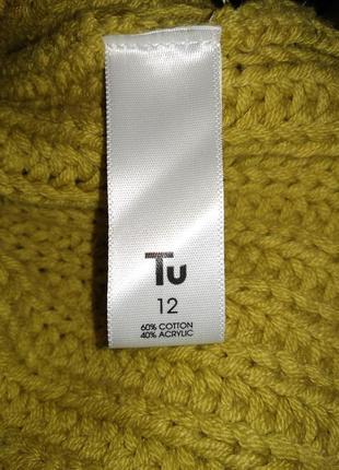 Объемный теплый горчичный свитер8 фото