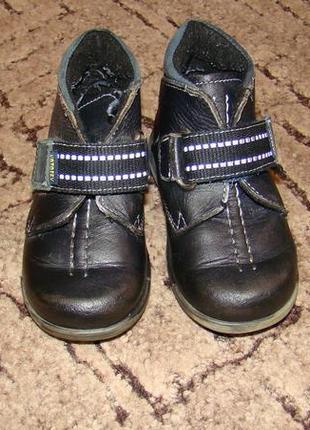 Демисезонные ботинки котофей р22