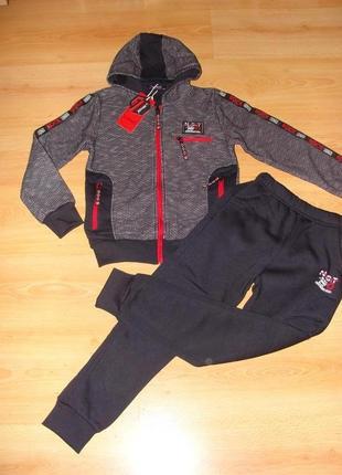Утепленный спортивный костюм 2 в 1 для мальчиков  grace венгрия