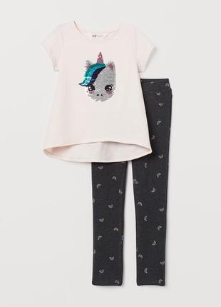Модний з паєтками костюм для дівчинки h&m