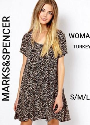 🔴marks&spencer woman s/m/l свободное платье в анималистичный принт