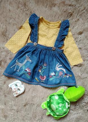 Комплект для девочки/костюм на девочку/костюмчик/джинсовый сарафан+кофточка в подарок