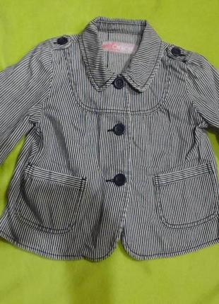Пиджак жакет кофта в полоску  полосочка 8-9 лет рукав 3-4