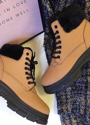 Зимние коричневые ботинки на меху. есть размеры 36-41