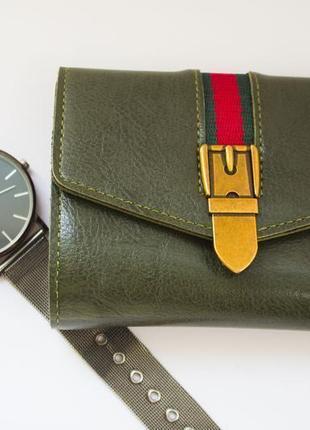Sale 😍новый шикарный стильный кошелек / мини кошелек / клатч zara