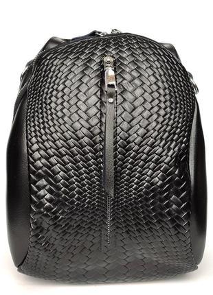 """Женский кожаный рюкзак""""sphere"""" черный"""