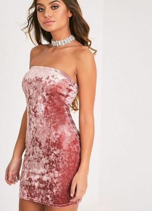 Коктейльное бархатное пудровое платье-бандо - 30% скидка!