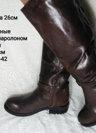 Кожаные сапоги на полную икру. 40р