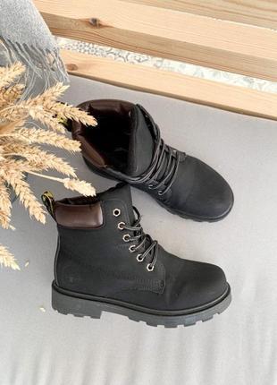 Ботинки черные зимние