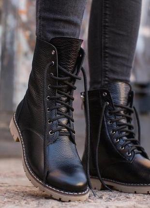 Женские берцы кожаные