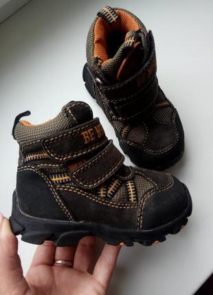Деми термо ботинки сапоги на мальчика стелька 13.5 см