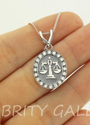 10% скидка - подписчикам! кулон серебряный знак зодиака весы i 300264 w серебро 925