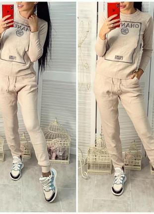 Теплый костюм комплект машинная вязка штаны и кофта