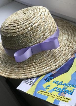 Женская соломенная шляпка канотье с лавандовой лентой
