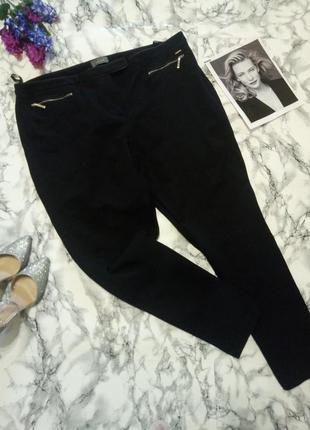 Демисезонные брюки леггинсы