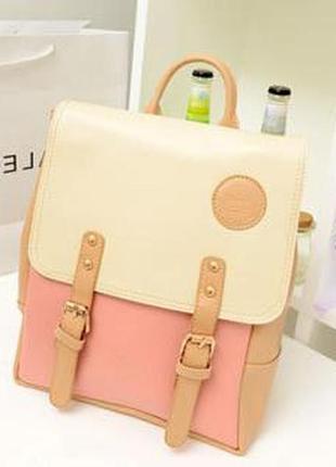 Рюкзак городской женский молочно-розовый с ремнями