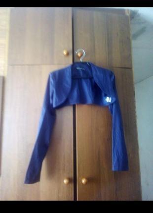 Сукня з піджаком