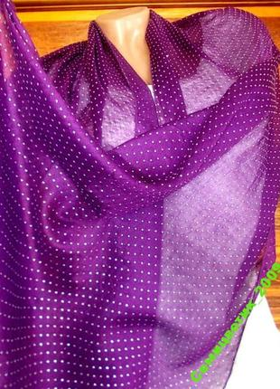 Интересный шарф 180х50см
