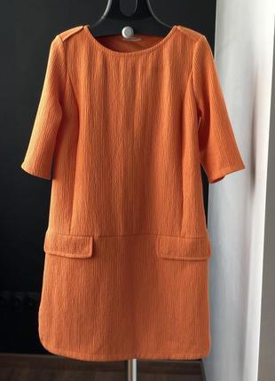 Женское платье promod