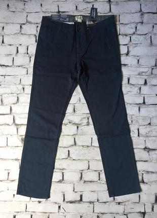 Мужские брюки супер качество штаны удобные