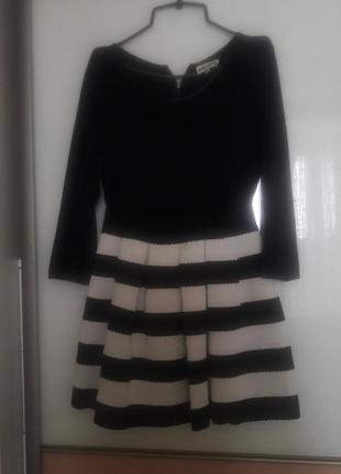 Платье с пишной юбкой