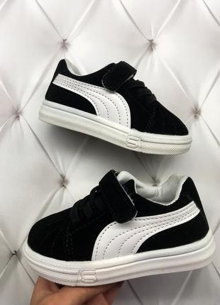 Детские замшевые кроссовки кеды черные на белой подошве для малыша мальчика девочки