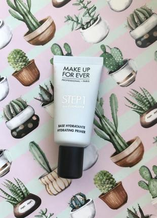 Make up for ever hydrating праймер база