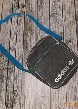 Фирменная сумка adidas для подростка