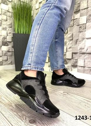 Эксклюзивные кроссовки из натуральной кожи и замши