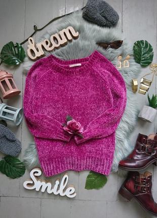 Актуальный мягкий нежный велюровый свитер оверсайз №10
