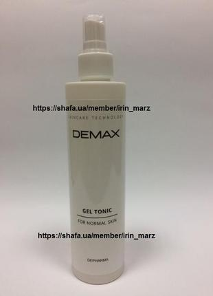 Скидка demax гель тоник для лица с гиалуроновой кислотой увлажняющий 250мл