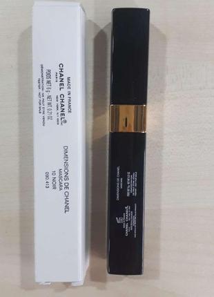 Тушь chanel dimensions de chanel 10 - noir (черный), тестер