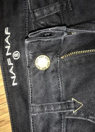 Темно серые джинсы naf naf 🖤