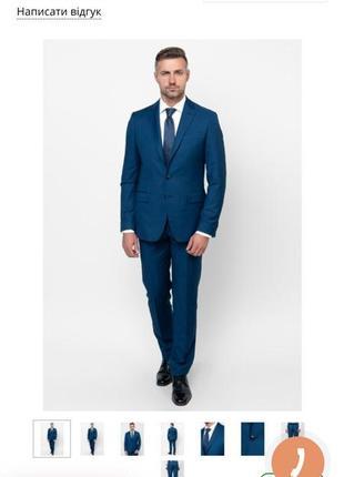 Стильный брендовой мужской костюм gregory arber