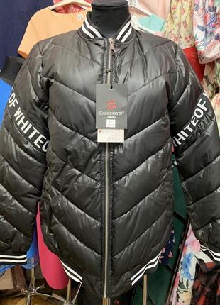Розпродаж/один розмір!!куртка)жіноча/нова з етикеткою
