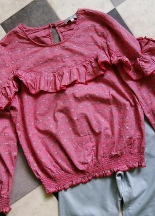 Шикарная рубашка с воланами оборками