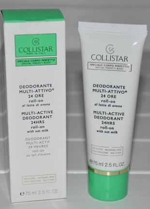 Роликовый дезодорант collistar multi-active deodorant 24 hours roll-on with oat milk