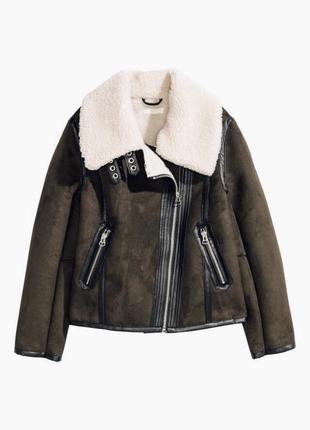 Последняя цена 🙌 куртка авиаторка дубленка h&m