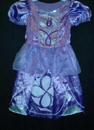 Карнавальное платье принцесса софия на 4-6лет.