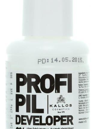 Окислитель для краски 3% для бровей и ресниц  kallos cosmetics profi pil oxi krem