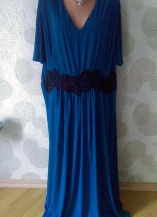 Шикарное трикотажное   вечернее   длинное платье   очень  большого размера