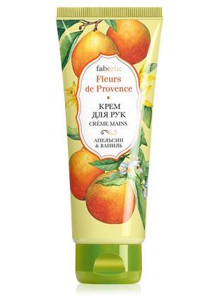 Шок цена! крем для рук «апельсин & ваниль» faberlic
