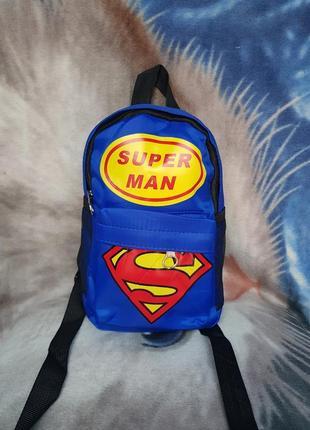 Рюкзак супер мен синий для мальчика