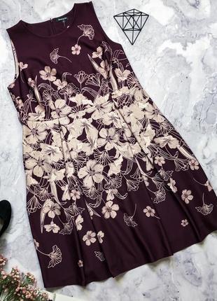 Шикарное платье большого размера в цветы