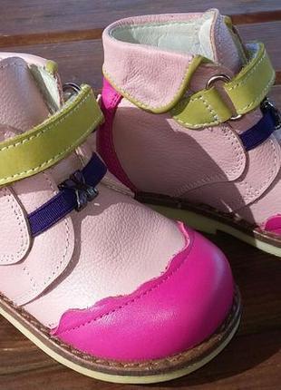 Демісезонні ботиночки