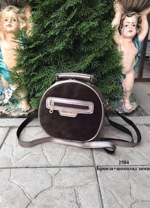 Крутая сумка из натуральной замши, сумочка кросс-боди