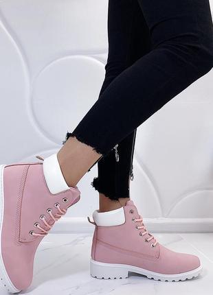 Новые женские розовые осенние ботинки