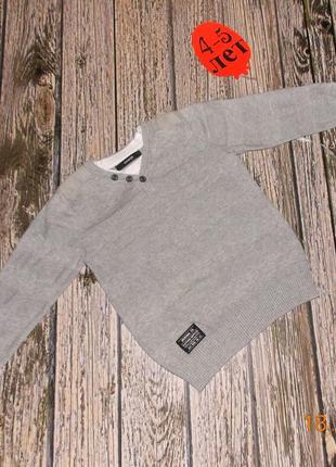Фирменная кофта george для мальчика 4-5лет.104-110см
