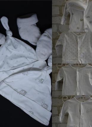 Человечки,боди,носочки и шапочки на новорожденных next